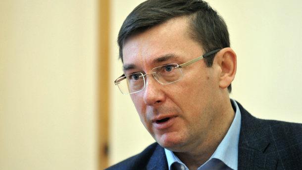 Луценко подписал документ, который защитит бизнес от «маски-шоу»
