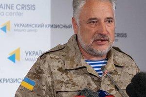 Жебривский выступил за изменение Минского формата переговоров
