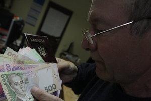 Пенсионный переворот: реформа уже в парламенте, в чем ее суть
