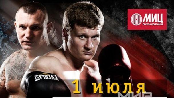 Боксер Руденко назвал нетрадиционным поединок против Поветкина