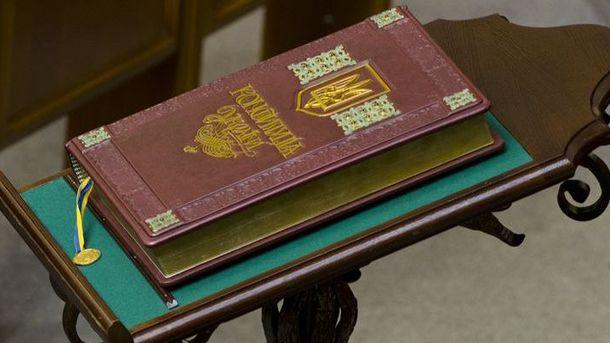 Что гарантирует Конституция. Фото: архив