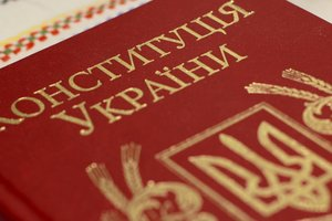 Как знают Конституцию Украины футболисты: батл - Нагиев против Леоненко