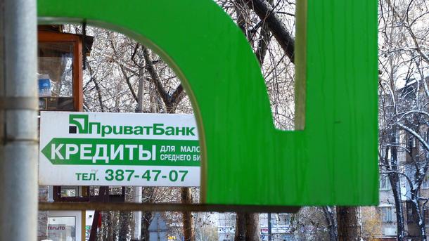 Г славянск украина последние новости