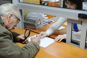 Как получить высокую пенсию в Украине: можно ли собрать самому и как повлиять на размер выплат