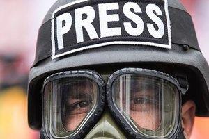 Мининформполитики работает над законодательством о страховании журналистов