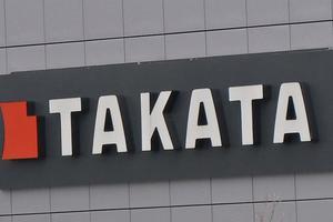 Японский автозавод объявил о банкротстве