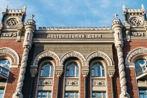 Украина потратила на капитал банков уже 10 миллиардов долларов - НБУ