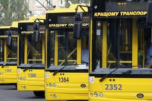 День Конституции в Киеве: наземный транспорт будет работать после закрытия метро (список маршрутов)