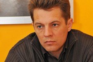 В РФ Сущенко продлили арест еще на три месяца