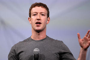 Аудитория пользователей Facebook достигла двух миллиардов человек