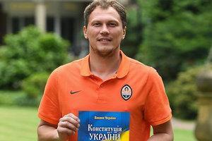 """""""Шахтер"""" поздравил с Днем Конституции Украины"""