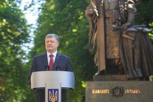 Украина возвращается в европейский дом – Порошенко