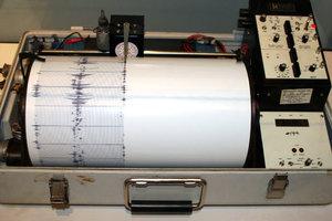 """Японию опять """"тряхнуло"""": зафиксировано землетрясение к востоку от Хоккайдо"""