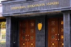Подрыв авто с сотрудниками СБУ на Донбассе квалифицировали как теракт
