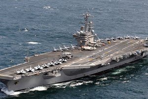Военные корабли США готовы к удару по Сирии в случае химатаки -  СМИ