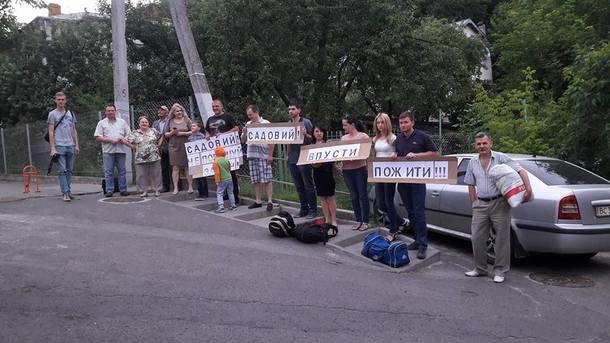 Во время акции протеста. Фото: Варта-1