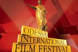 Одесский кинофестиваль - 2017: город готовится принимать киноманов со всего мира