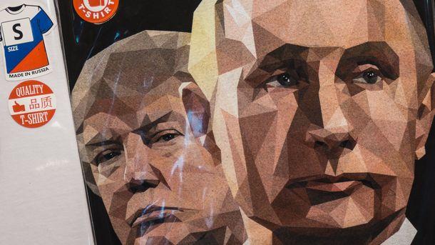 Белый дом готовит Путину уступки квстрече сТрампом