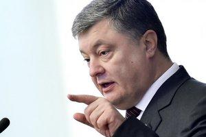 Порошенко пообещал быстрее освободить Донбасс