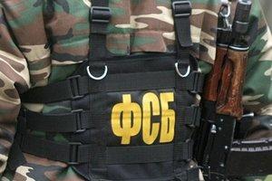 ФСБ обратилась к Украине из-за пропавших российских пограничников