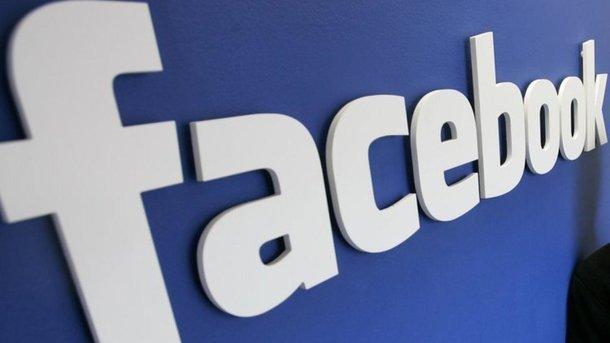Социальная сеть Facebook запускает функцию поиска Wi-Fi
