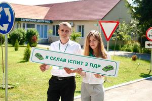 Отныне украинцы будут по-новому сдавать на права