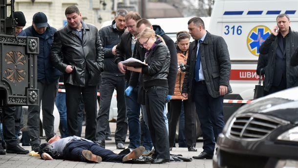 ГПУ близка краскрытию убийства Вороненкова— Луценко