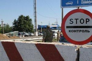 Россияне создают очереди на границе Крыма