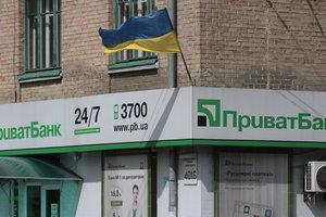 Власть начинает принудительное взыскание долгов с бывших владельцев ПриватБанка