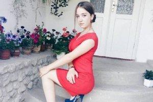 Найден вероятный убийца  выпускницы из Тернопольской области