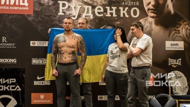 Боксер Руденко неиспытывает сложностей создоровьем после боя сПоветкиным