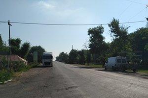 Как ремонтируют трассу Одесса - Рени