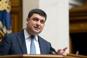 Законопроект о деоккупации Донбасса не передавался в правительство - Гройсман