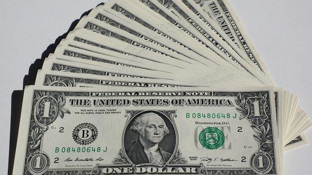 Центробанк установил официальный курс доллара на4июля нынешнего года
