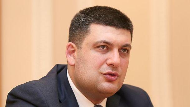 «Приватбанк» должен НБУ 12 млрд грн - председатель правления