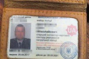 """В Николаевской области копы торговали """"паленым"""" алкоголем"""