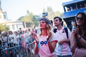 В Киеве отгремел музыкальный фестиваль Atlas Weekend: как это было
