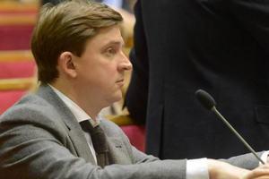 Довгий попросил комитет ВР поддержать представление на снятие неприкосновенности