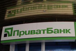 """Вокруг """"Привата"""" разгорелся новый скандал: что происходит и как будет работать банк"""