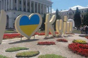 "В Киеве на Майдане Незалежности появилась надпись ""I love Kyiv"""