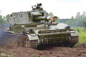 В Украине испытали самоходные артиллерийские установки: опубликовано видео