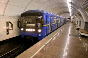 Назад пути нет: опубликовано официальное распоряжение о подорожании проезда в Киеве