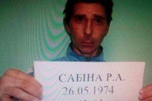 В Харькове мужчина сбежал из психиатрической больницы и убил женщину