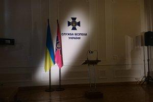 СБУ запретила въезд в Украину чешскому депутату