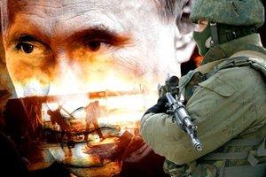 Какую тактику Россия использует на Донбассе: отчет