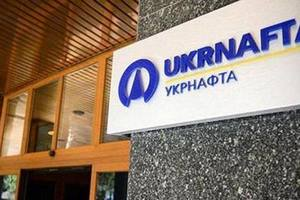 """""""Укрнафте"""" вслед за ПриватБанком удалось доказать юрисдикцию Гаагского арбитража в споре с РФ по Крыму"""