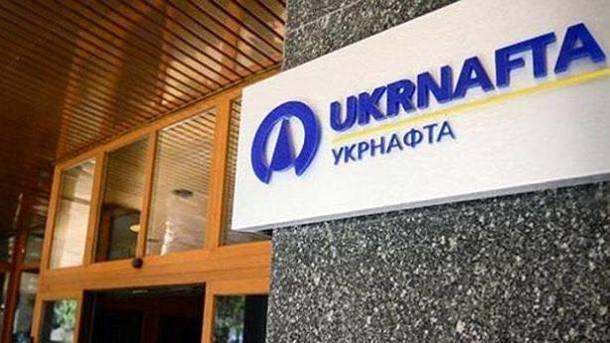 Гаагский арбитраж принял крассмотрению иск «Укрнафты» кРФ