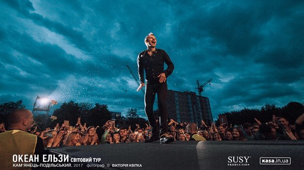 Кремлевские пропагандисты опозорились сподсчетами концертов «Океана Эльзы» в РФ