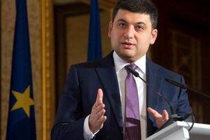 Гройсман рассказал о прогрессе реформ в Украине