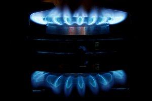 "Государство задолжало за субсидии на газ почти 20 млрд грн - ""Нафтогаз"""